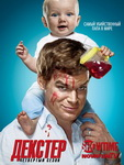 Декстер / Dexter | Season 4 Full | HDTVRip | Rus